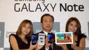 release-of-samsung-galaxy-note-3
